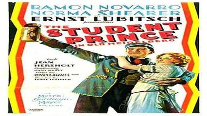 El príncipe estudiante (1928)