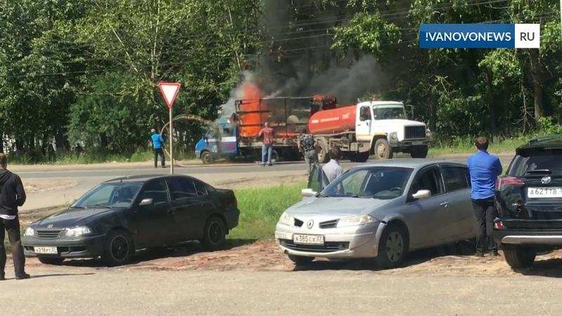 Ассенизаторы тушат грузовик
