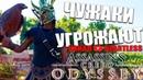ЧУЖАКИ В КЕФАЛИНИИ, НАЧИНАЮТСЯ ПРИКЛЮЧЕНИЯ | Assassin's Creed Odyssey 3