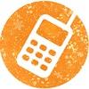 GSM Service Омск
