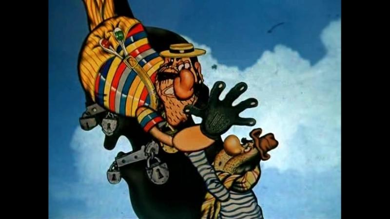 05 Приключения капитана Врунгеля