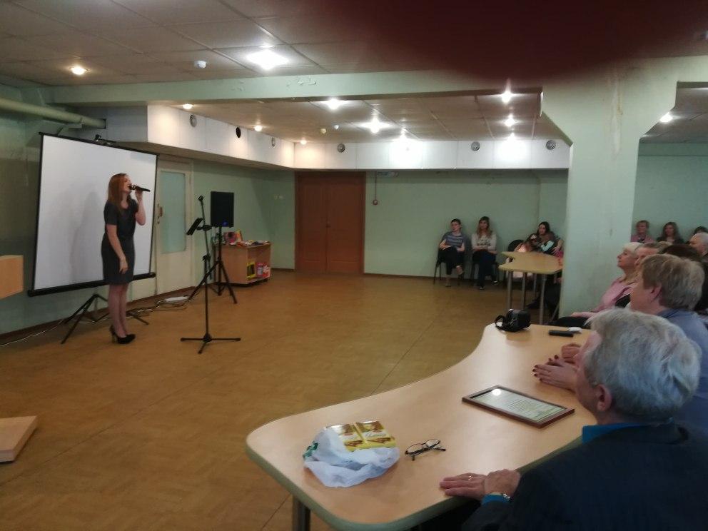 Концерт ко Дню матери в Управлении социальной защиты населения г.Дзержинска