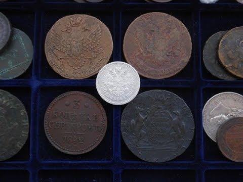 СТРИМ по монетам копу тегам