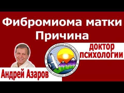 Муж жена отношения Как стать женственной Аффирмации Андрей Азаров
