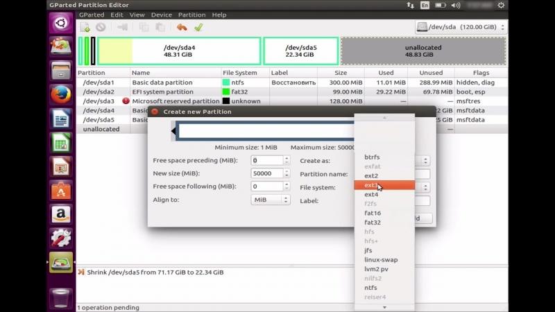Linux - Установка Ubuntu рядом с Windows. (UEFI GPT)