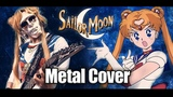 Sailor Moon Op - Luz de Luna (latino) Versi