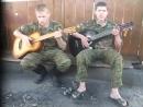 Армейские песни под гитару - Гоп стоп зелень