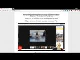 Live: [ КОНСТАНТИН ГОРБУНОВ ] ЯНДЕКС ДИРЕКТ И ADWORDS