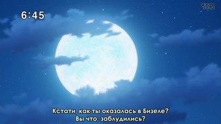 [Субтитры] [Ziggy Team] Семь смертных грехов 2 / Nanatsu no Taizai: Imashime no Fukkatsu[17 из 24]