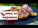 Рецепт Двойной стейк