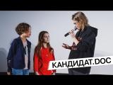Кандидат.doc: Встреча Собчак с будущими избирателями в Калининграде [21/01/18]