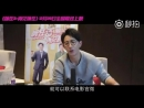 Hangeng's message to promote Ex-File3: The Return of the Exes movie