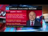 NHL Tonight: Barry Trotz's future May 25, 2018