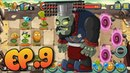 Plants vs. Zombies All Stars - BOSS Emperor Zombot - The Great Wall of China 20-25 Ep.9