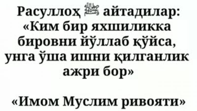 Abdulloh zuffar Ayolini kamchiligini gapirib yurish to'g'rimi?