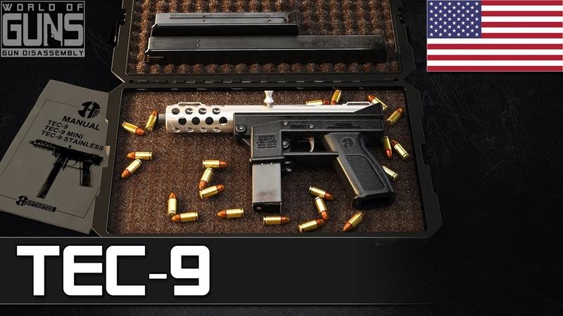 How TEC-9 semi-automatic pistol operates
