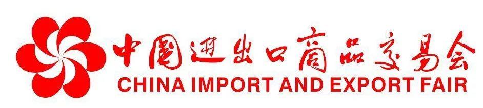 Компания «Canton Import and Export Fair»   Ассоциация предпринимателей Китая