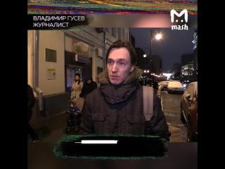 """Фанаты """"Спартака"""" избили журналистов в баре """"Все твои друзья"""""""