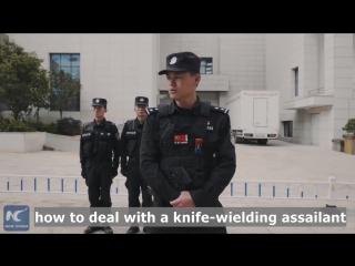 Вот что надо делать, когда на вас напали с ножом!