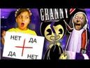 ЧАРЛИ знает правду про GRANNY Бенди ПРИВЕТ СОСЕД Бабулю челлендж видео для детей детский летсплей