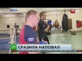 Чемпионка мира по боксу провела мастер-класс для бойцов Росгвардии