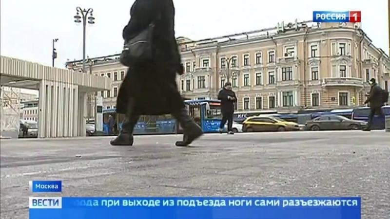 Вести Москва Москву ждет ледяной дождь и мощный снегопад смотреть онлайн без регистрации