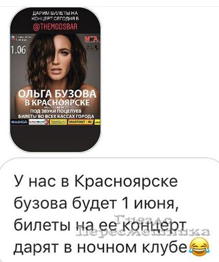 https://pp.userapi.com/c834400/v834400036/133ddd/OpXx1l45_kE.jpg