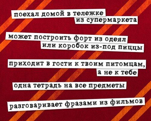 https://pp.userapi.com/c834400/v834400038/7a194/KRh_kBM7IgM.jpg