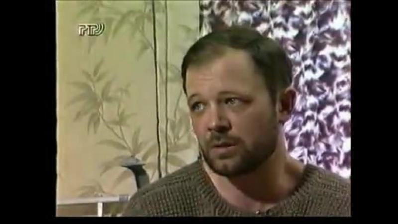 Золотая шпора (РТР, январь 1994)
