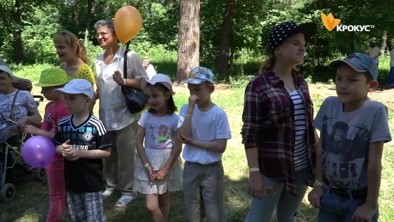Дендропарк «Олександрія» з партнерами підготував малечі подарунки до дня захисту дітей