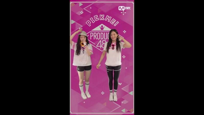 PRODUCE48 [48스페셜] 마이크, 내꺼야!ㅣ박지은(RBW) 김현아(콜라주컴퍼니) - ♬내 여자라니까 180615 EP.0