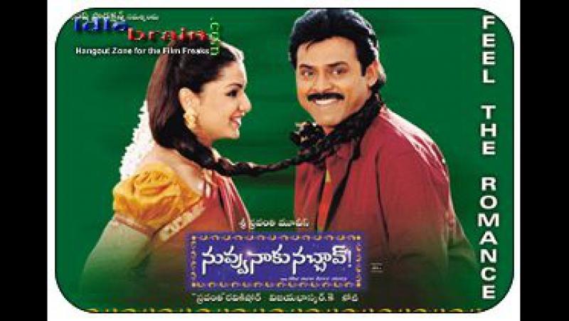 Nuvvu Naaku Nachav Movie Songs - Venkatesh - Arti Agarwal