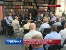 Ивановская область сумеет преодолеть депрессию
