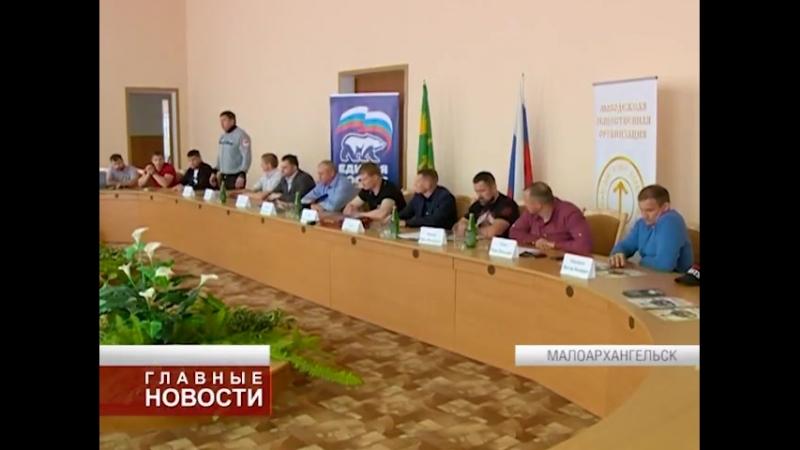 Открытие спортивного клуба в Малоархангельске!