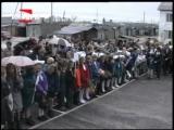 Открытие нового корпуса школы №3 1997 (Архивы нашей памяти)