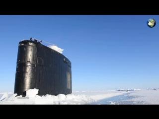 Американская подлодка застряла во льдах Арктики во время учебных стрельб по России