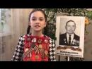 Сафина Гизатуллина о прадедушке Шаймарданове Шамиле Шаймардановиче