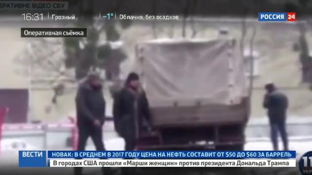 Новости на Россия 24 • Россию обвинили в покушении на Геращенко