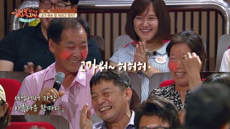 세상에서 가장 아름다운 한마디 (수줍) 고마워 ♥_♥ 김제동의 톡투유2 8회