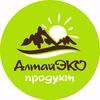 """Алтай Эко Продукт - """"В гармоний с природой!"""""""