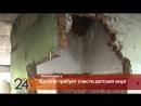 В Нижнекамске жители просят снести здание бывшего детского морга