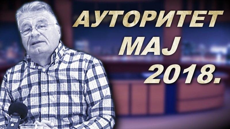 Дејан Лучић: