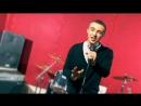 KReeD - Просыпайся родная (2011)