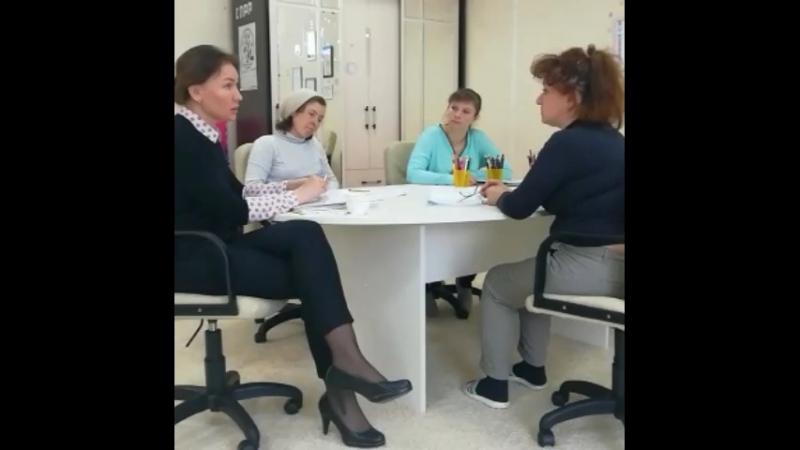 Собрание детских психологов