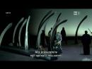 Richard Wagner - Tristan und Isolde / Тристан и Изольда (Roma, 2016) itab.