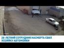 Автомойка Березовский
