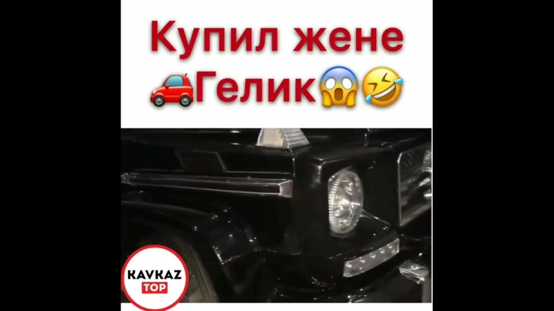 Kavkaz_top_video_1525863455737.mp4