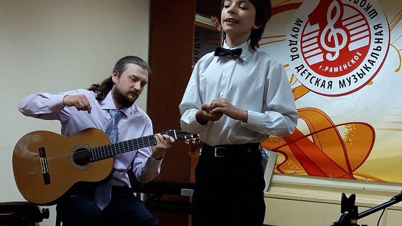 Давид Самойлов стихотворение Сто гитар Раменская дмш 1