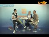 Дмитрий Ермак и Наталия Быстрова в прямом эфире на т/к