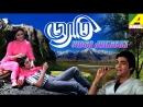 Jyoti 1988 জ্যোতি Bengali Movie Songs Video Jukebox Prasenjit, Anuradha Patel, Rameshwari
